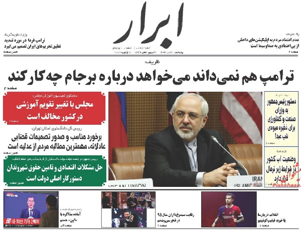 The headline of today`s newspapers-AbrarNews.jpg