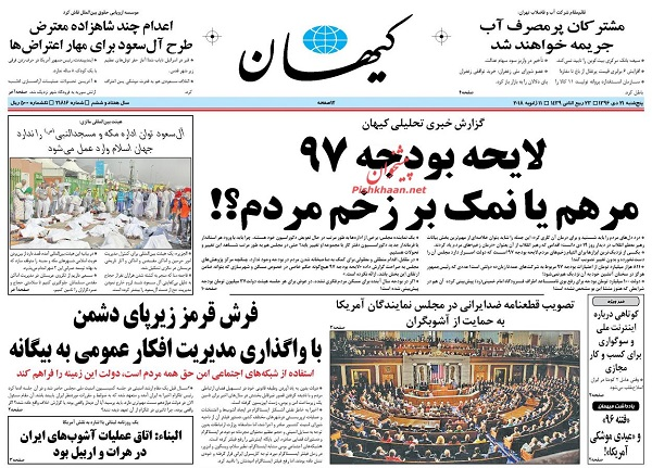 The headline of today`s newspapers-KayhanNews.jpg