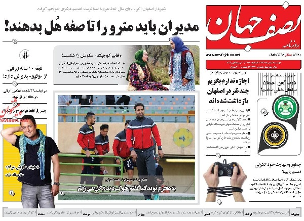 The headline of today`s newspapers-NesfeJahan.jpg