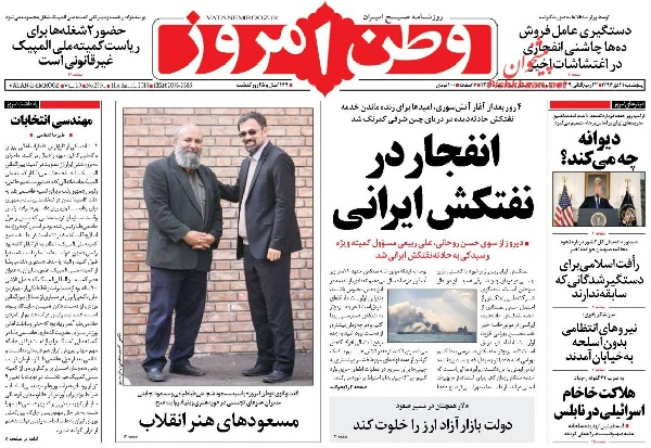 The headline of today`s newspapers-VatanEmruz.jpg