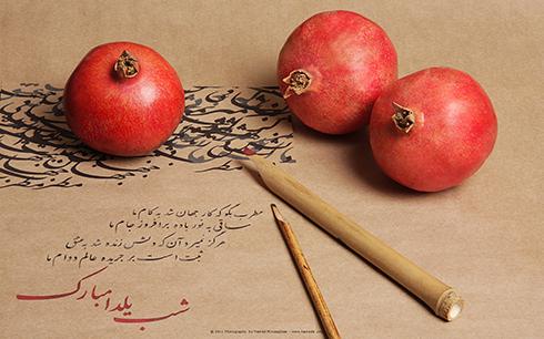 شب یلدا و چند نکته تغذیه ای که باید رعایت کنید