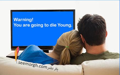 عادت های عجیبی که به قلب آسیب می رسانند تلویزیون