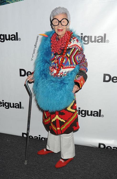 مدل لباس آیریس آپفل iris apfel مادربزرگ شیک پوش دنیای مد - ع شماره 11