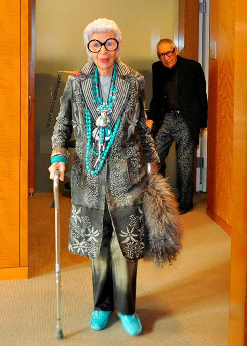 مدل لباس آیریس آپفل iris apfel مادربزرگ شیک پوش دنیای مد - ع شماره 10