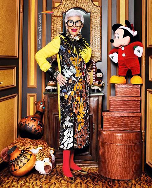 مدل لباس آیریس آپفل iris apfel مادربزرگ شیک پوش دنیای مد - ع شماره 8