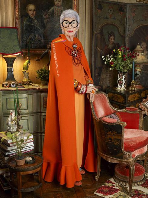 مدل لباس آیریس آپفل iris apfel مادربزرگ شیک پوش دنیای مد - ع شماره 6