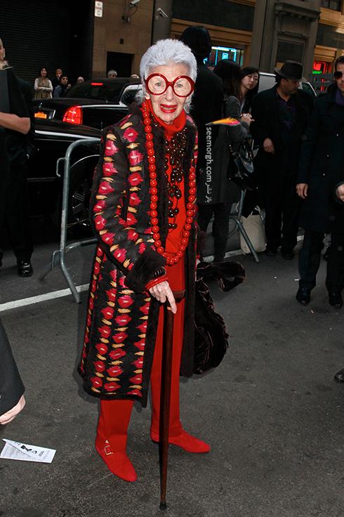 مدل لباس آیریس آپفل iris apfel مادربزرگ شیک پوش دنیای مد - ع شماره 5