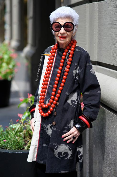 مدل لباس آیریس آپفل iris apfel مادربزرگ شیک پوش دنیای مد - ع شماره 4