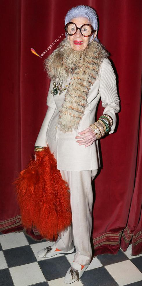 مدل لباس آیریس آپفل iris apfel مادربزرگ شیک پوش دنیای مد - ع شماره 1