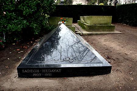 قبر صادق هدایت