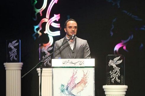 The opening ceremony of the thirty sixth Fajr Festival-2.jpg