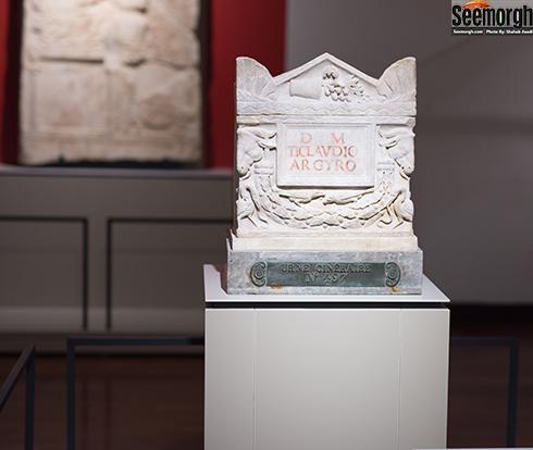 خاکستردان تیبریوس کلودیوس