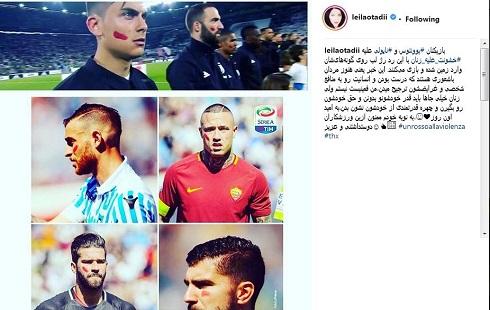 واکنش لیلا اوتادی به حرکت نمادین بازیکنان فوتبال در حمایت زنان