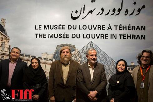 بازدید مهمانان خارجی جشنواره جهانی فیلم فجر از موزه ملی ایران