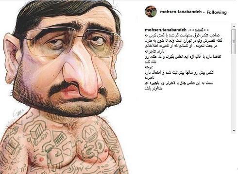 کنایه محسن تنابنده به گم شدن سعید مرتضوی