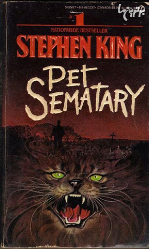 داستان ترسناک,وحشت,استفن کینگ,قبرستان حیوانات خانگی