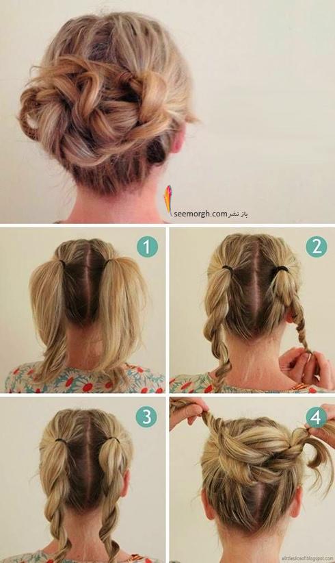 مدل مو های آسان مخصوص خانم های پرمشغله - مدل شماره 1