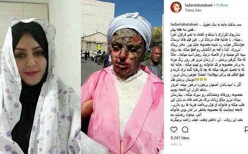 واکنش لادن طباطبایی به ماجرای اسید پاشی در تبریز