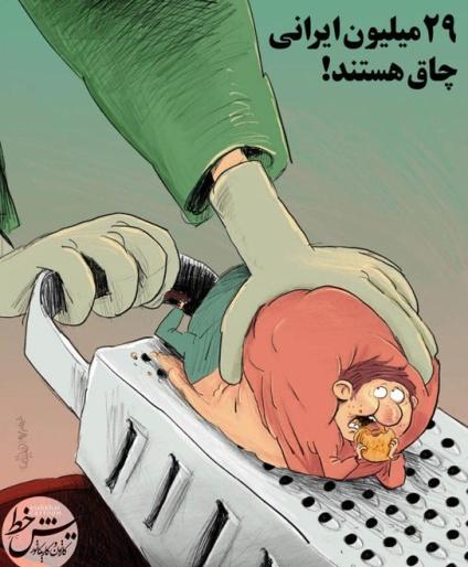 افزايش چاقي در بين ايراني ها