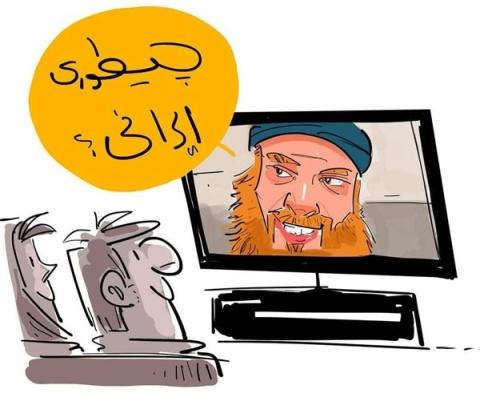 تبلیغ داعشی برای فیلم به وقت شام