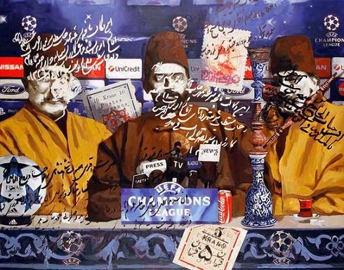 نمایشگاه ضیافت قاجاری 1