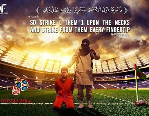 پوستر داعش برای تهدید کردن مسی