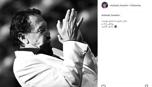 واکنش شهاب حسینی به درگذشت ناصر چشم آذر