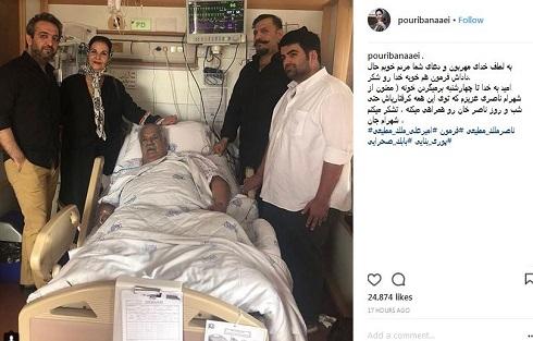 ناصر ملک مطیعی روی تخت بیمارستان