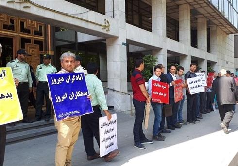 اعتراض نیروهای تعدیل شده شهرداری تهران با سابقه کار 20 ساله+تصاویر