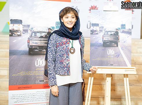 فرشته حسینی در مراسم اکران خصوصی فیلم رفتن