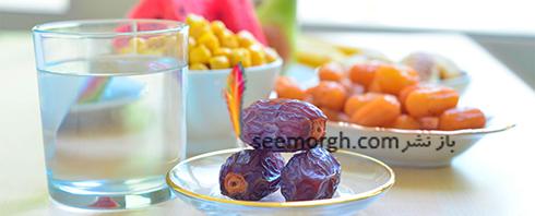ماه رمضان 97، چند نکته مهم در مورد تغذیه که باید بدانید