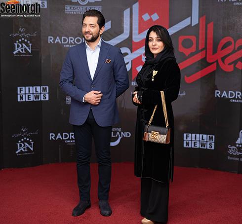 ساره بیات و بهرام رادان در اکران خصوصی چهار راه استانبول