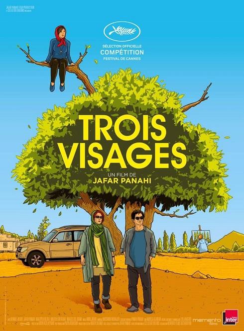 پوستر فیلم سه رخ برای جشنواره کن