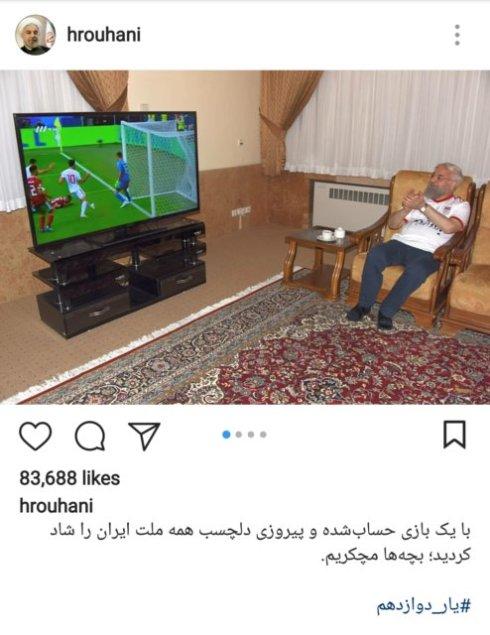 روحانی در حال تماشای بازی ایران و مراکش با پیراهن تیم ملی