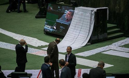 اعتراض نمایندگان اصولگرا به بررسی لایحه الحاق ایران به FATF