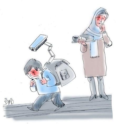 تامین امنیت کودک در مدرسه