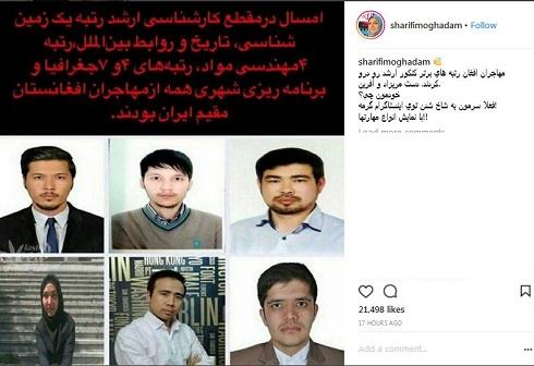 تبريک الميرا شريفي مقدم به جوانان افغانستان