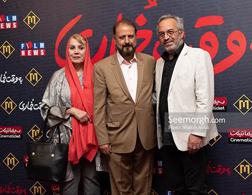 جلیل فرجاد و همسرش, محمدحسین لطیفی و جلیل فرجاد و همسرش در اکران به وقت خماری