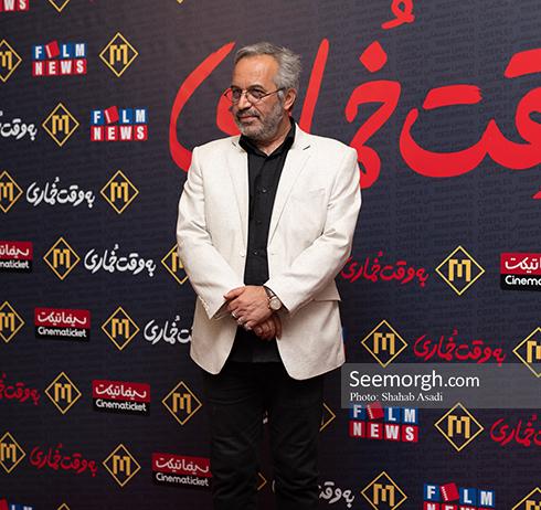 محمدحسین لطیفی در اکران به وقت خماری, محمدحسین لطیفی