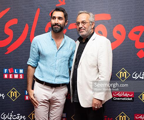 هادی کاظمی و محمدحسین لطیفی در اکران به وقت خماری, هادی کاظمی و کاظم احمدزاده