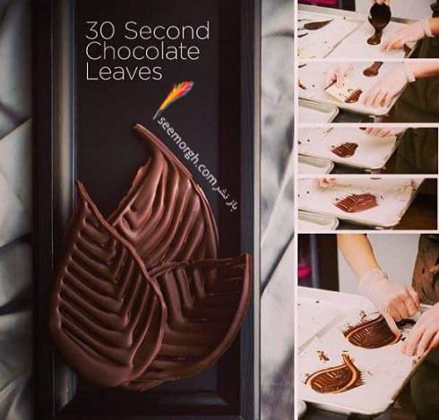 طرز تهیه شکلات برگی شکل - روش دوم