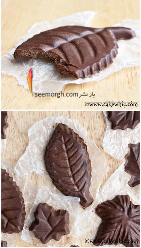 طرز تهیه شکلات برگی شکل - روش قالبی