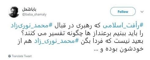 درخواست یکی از محکومان فتنه 88 از رهبر انقلاب برای خروج از کشور!