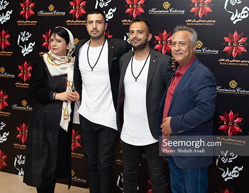 مهرداد صدیقیان و خانواده اش  در اکران سهیلا شماره 17