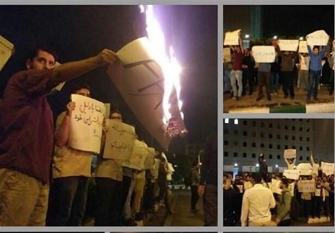 تجمع اعتراضی دانشجویان در اعتراض به FATF مقابل مجلس+تصاویر