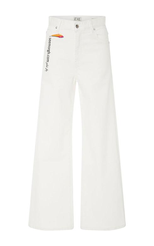 شلوار جین سفید پاچه گشاد