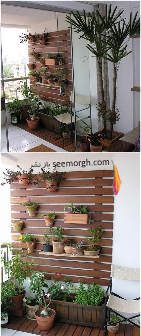 باغچه عمودی برای آپارتمان کوچک - عکس شماره 13
