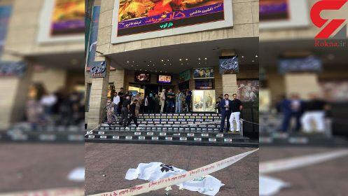 اولین تصویر از خودکشی ناگوار در سینما آزادی