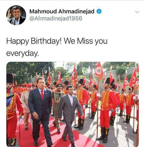 توئیت انگلیسی احمدی نژاد برای سالروز تولد چاوز