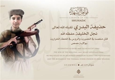 پسر ابوبکر البغدادی در حمص کشته شد